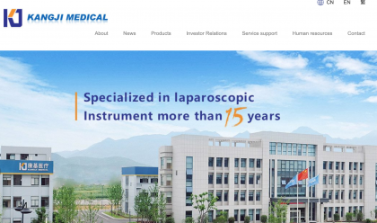 Kangji Medical Files for Hong Kong IPO