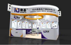 Kangji Medical to Raise Up to $404 Million in Hong Kong IPO