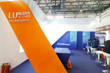 Ping An Group Member Lufax Holding Obtains Critical Financial Business Licenses
