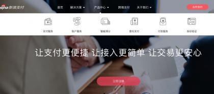 People's Bank of China Fines Sina 18.84 Million Yuan