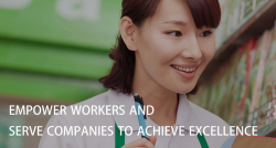 Quhuo, a Chinese Workforce Provider, Seeks $30 Million IPO in New York