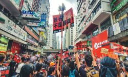 China Breaks 'One Country, Two Systems' Promise to Hong Kong