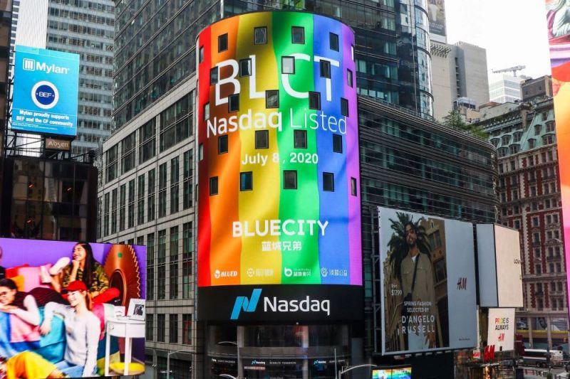 Forget Unicorns, Chinese Rainbow Stock BlueCity Hits New Heights in New York IPO