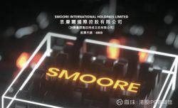 China's E-cigarette Giant Smoore Debuts in Hong Kong