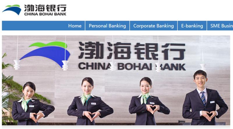 China Bohai Bank Raises $1.8 Billion in Hong Kong Listing