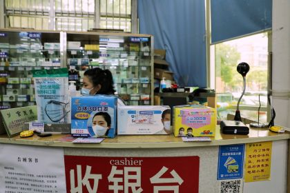 China Jo-Jo Drugstores Rises 4% on Strong Q1 Revenue