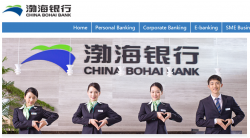 China Bohai Bank Raises $1.8 Billion in Hong Kong Listing