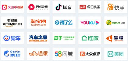 Baosheng Media Group Eyes $30 Million IPO in New York