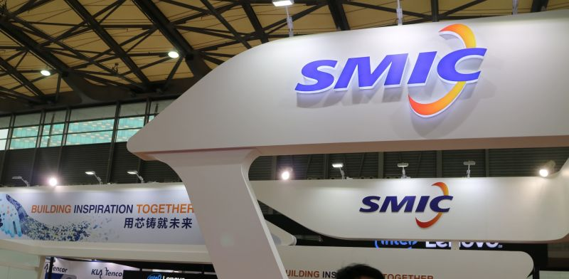 Chip Foundry SMIC Skyrockets in China's Listing of the Decade