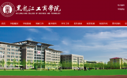 Leader Education to Raise Expansion Capital in Hong Kong IPO