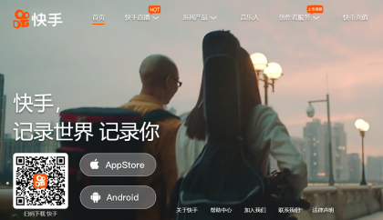 Chinese Livestreaming App Kuaishou Grows to 170 Million Daily Users