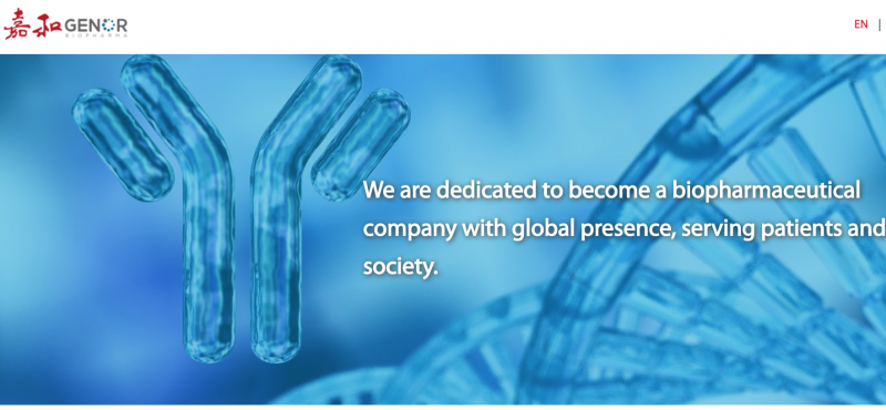 Genor Biopharma Files for $320 Million Hong Kong IPO
