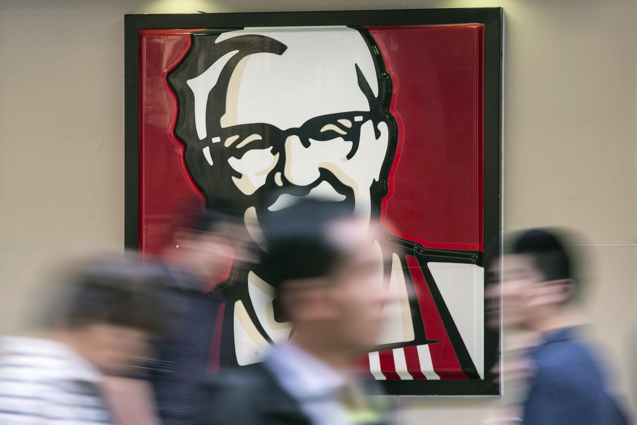 Yum China Stock Tumbles on 'Unprecedented' Covid-19 Impact Carried Into Q2
