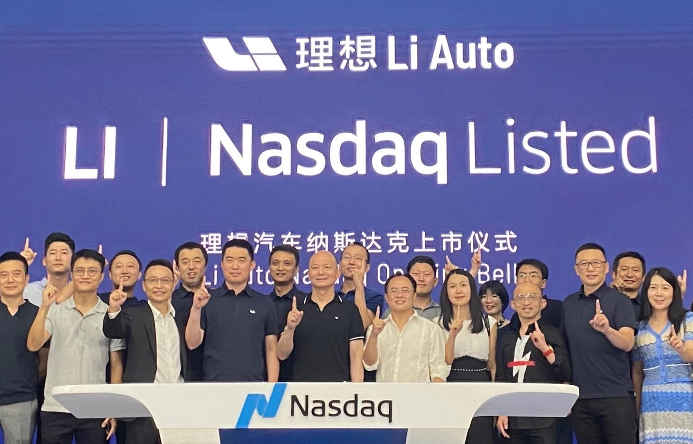 Li Auto Soars 39% Upon Debut in Upsized $1.1 Billion IPO