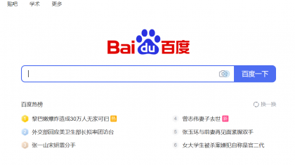 Baidu Search Banned in India in Latest Round of New Delhi Crackdown