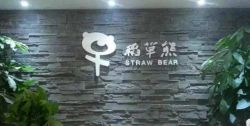 iQiyi-backed Strawbear Entertainment Files For Hong Kong IPO
