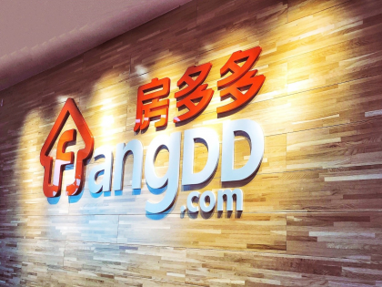 Fangdd Set on Post-pandemic Growth; Revenue Jumps 36% in June Alone
