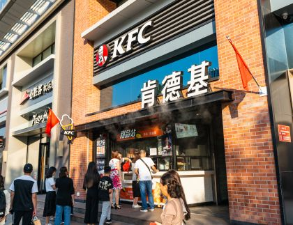 Yum China Gets Green Light From Hong Kong for $2 Billion IPO