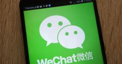 Man Kills Himself Over WeChat Account
