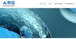 Biotech Firm Antengene Files for Hong Kong IPO